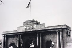 The headquarters of the National Government of the Republic of China in Nanjing, 1927