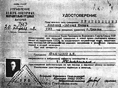 A Sevvostlag-issued identity card of Polish prisoner (journalist and writer Anatol Krakowiecki [pl]) released from a Kolyma Gulag camp, spring 1942