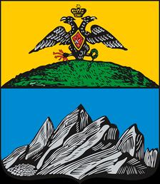 Герб (1842)