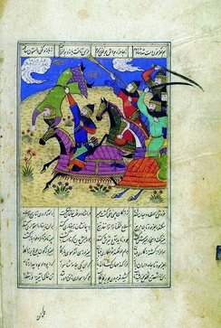 Alexander the Great depicted in a 15th-century Persian miniature painting