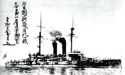 Japanese battleship Mikasa, the flagship of Admiral Tōgō Heihachirō at the Battle of Tsushima