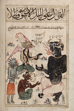 The ifrit Al-Malik al-Aswad (The black king) sitting on the right listening to the complaints of jinn; from a manuscript in the late 14th century Book of Wonders[7]