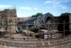 Malik E Maidan, a 16th-century cannon, was effectively utilised by the Deccan sultanates, and was the largest cannon operated during the Battle of Talikota.