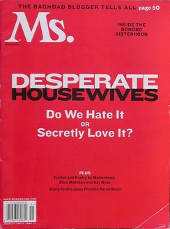 Ms.'s Desperate Housewives issue, published in 2005
