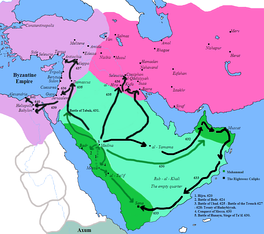 Arab conquests of the Sassanid Empire and Syria 620-630