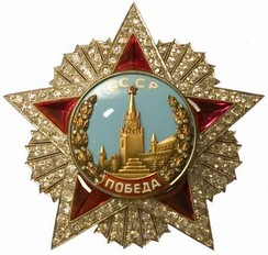 The star of the Soviet Order of Victory awarded to Eisenhower[275]