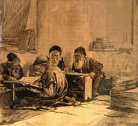 Ephraim Moses Lilien, The Talmud Students, engraving, 1915