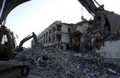 UN headquarters in Baghdad after the Zarqawi's men bombed it, Canal Hotel bombing, 22 August 2003