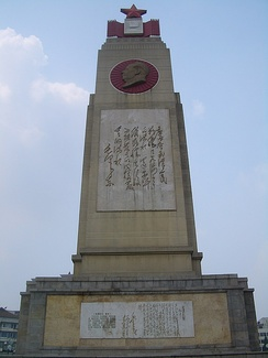 "In his poem ""Swimming"" (1956), engraved on the 1954 Flood Memorial in Wuhan, Mao Zedong envisions ""walls of stone"" to be erected upstream.[78]"