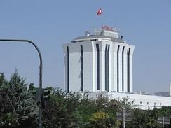 Medical Park Hospital in Gaziantep