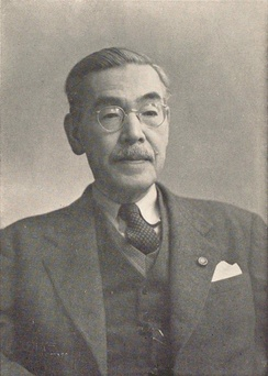Ikuo Oyama, member of the banned Labour-Farmer Party