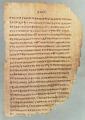 A folio from Papyrus 46, an early-3rd-century collection of Pauline epistles.