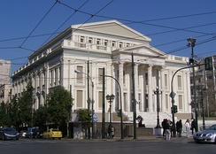 The Piraeus Municipal Theatre