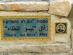 """They're Not Nice"" Alley in Jerusalem"