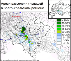 Distribution of Chuvash in the broader Volga-Ural region. Source: 2010 Russian Census.