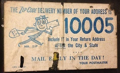 Early advertisement for ZIP Code 10005