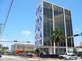 The Bacardi Building, built in 1963 in Edgewater,[1] is an example of MiMo architecture.