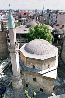 Bajrakli Mosque, Belgrade from 1575 (See also: Belgrade printing house from 1552.)