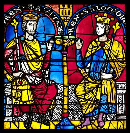 Detail of a small panel showing Kings David and Solomon set in an architectonic frame from a large window at Strasbourg. Late 12th century. The alternation of red and blue is a typical device of simpler window designs. It is approximately 1/3 the height, and is much less complex in execution than the Emperor series of which Otto II is a part.See left