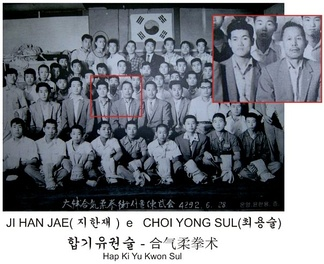 Grand Master Ji Han Jae (left) and Hapkido founder Choi Yong Sul (right).
