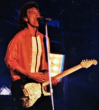 Jagger in Chile during the Voodoo Lounge Tour