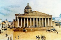 Impression of the Buenos Aires Cathedral by Carlos Pellegrini, 1829.