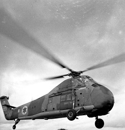 Israeli Air Force Sikorsky S-58 (1967)
