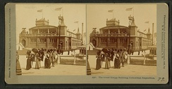 Stereoscopic image of the Great Krupp Building