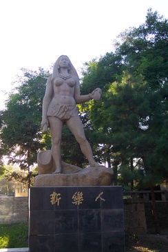 Front of statue about Xinle culture