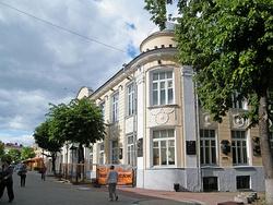 Витебск. Художественная школа..JPG