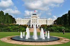 The Istana is the official residence and office of the President, as well as the working office of the Prime Minister. State guests are received here.