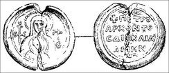 "The seal of prince Peter of Duklja from 10th century. Inscription says ""Peter, archon of Diokleia, Amen""."