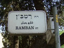 A street in Jerusalem bears his name