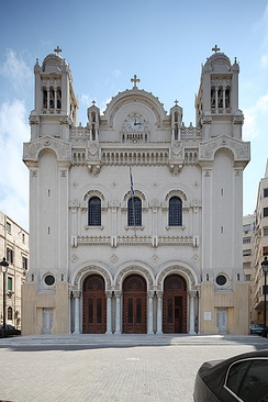 Cathedral of Evangelismos, Alexandria