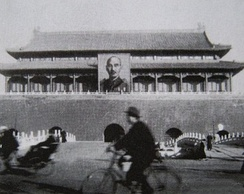 A large portrait of Chiang Kai-shek was displayed above Tiananmen Gate after WWII.