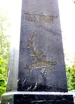 Cenotaph at his grave, with a kantele on it