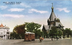 St. Nicolas Orthodox, a Russian Orthodox church in Harbin, circa 1940, demolished during the Cultural Revolution