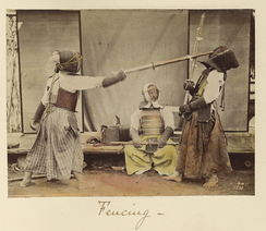 Kendo in the early Meiji period 1873