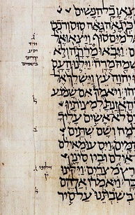 Textual traditions of bound manuscripts of the Sefer Torah (Torah scroll) are passed down providing additional vowel points, pronunciation marks and stress accents in the authentic Masoretic Text of the Jewish Bible, often the basis for translations of the Christian Old Testament