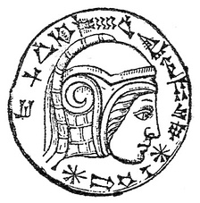 An engraving on an eye stone of onyx with an inscription of Nebuchadnezzar II