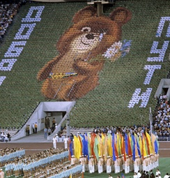 Misha, the mascot, formed in a mosaic at the moment when a tear runs down his face during the iconic scene part of the closing ceremony.