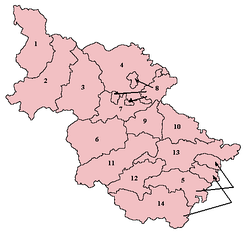 Wapentakes of the West Riding. The Upper Division labelled 7 on the map, and the Lower Division is labelled 9.