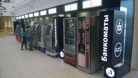 Символ рубля на банкомате