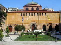 The Byzantine church of Hagia Sophia, Thessaloniki (8th century), a UNESCO World Heritage Site.