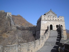 Ming Dynasty section, Great Wall of China