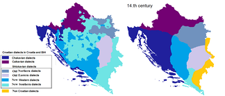 Схема исторических различий в распространении хорватских диалектов в XX и XIV веках