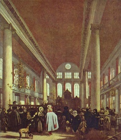 Painting of the interior of the Portuguese Synagogue (Amsterdam) by Emanuel de Witte (c. 1680)