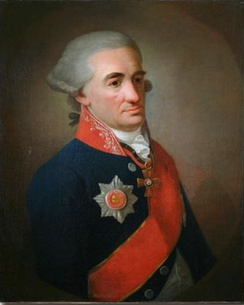 Portrait of Mikhail Kheraskov by K. Gekke, 1800s.[1]