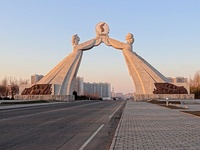 Arch of Reunification, a monument to the goal of a reunified Korea