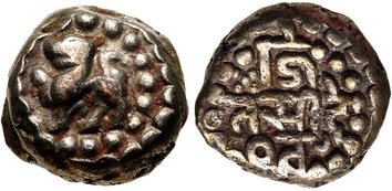 Coin of the Pallavas of Coromandel, king Narasimhavarman I. (630-668 AD).Obv Lion left Rev Name of Narasimhavarman with solar and lunar symbols around.
